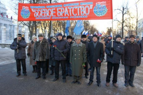 Фото: bbratstvo.my1.ru