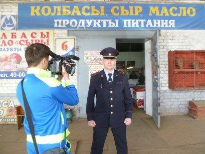 склад на Воровского