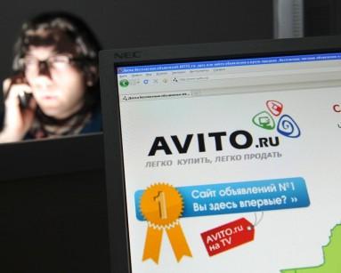 Фото: www.agregator.pro