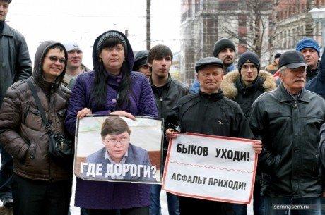 Фото: 7x7-journal.ru